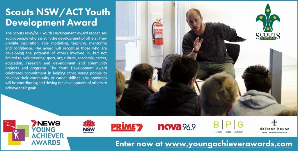 Scouts NSW/ACT Youth Development Award